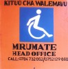 Mrumate Disabled Centre